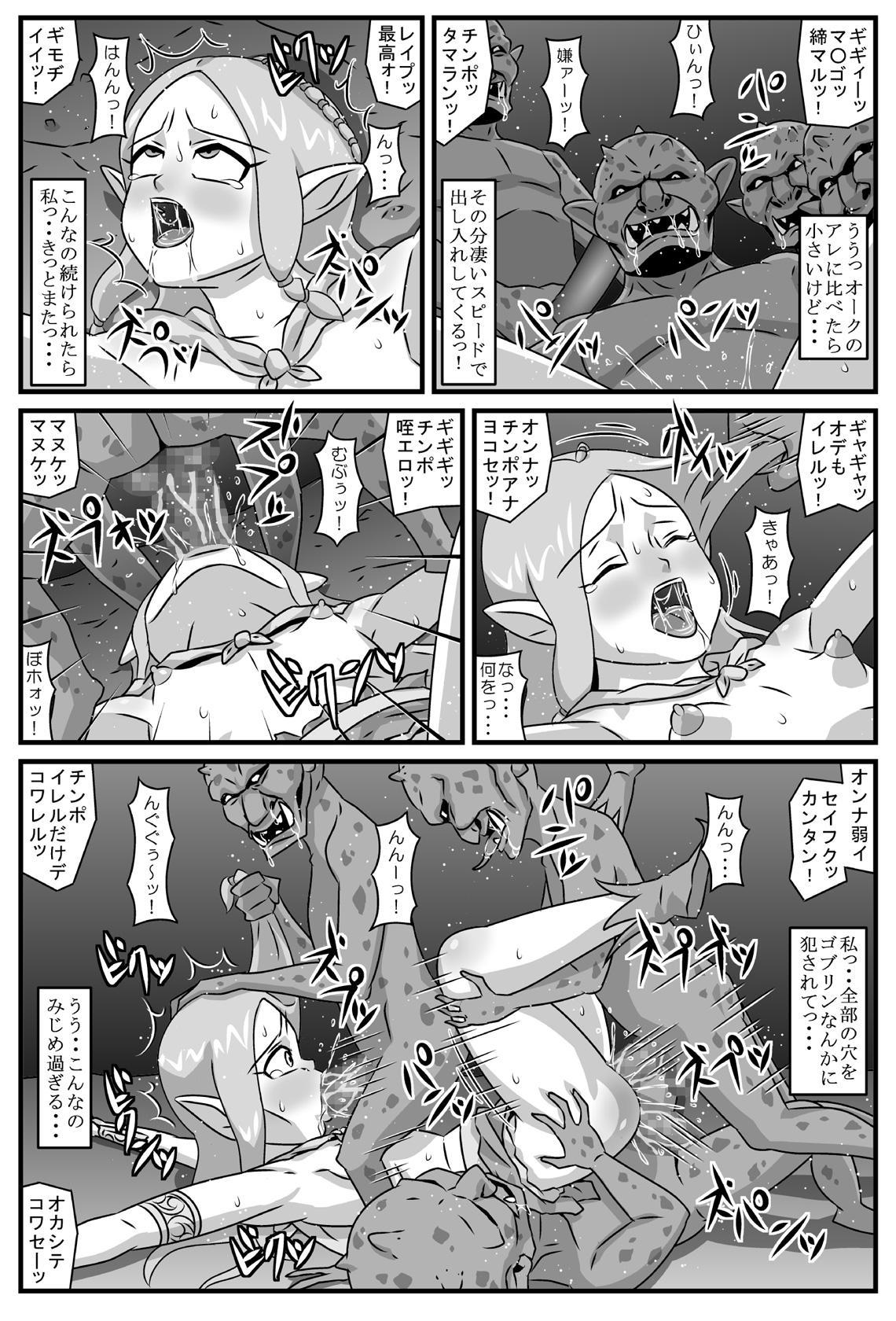 Elf Rinkan ~Kijin-tachi no Seien 17