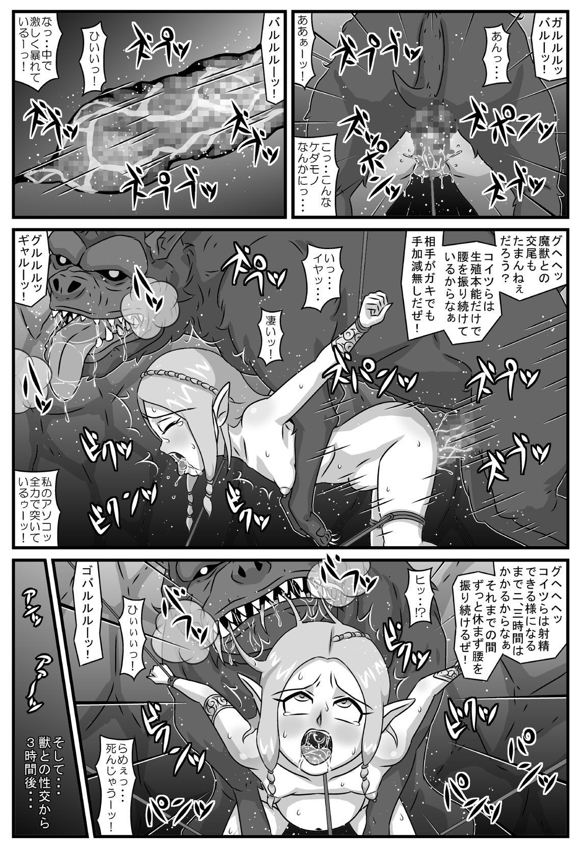 Elf Rinkan ~Kijin-tachi no Seien 20