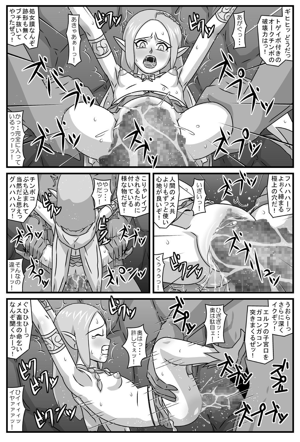 Elf Rinkan ~Kijin-tachi no Seien 7