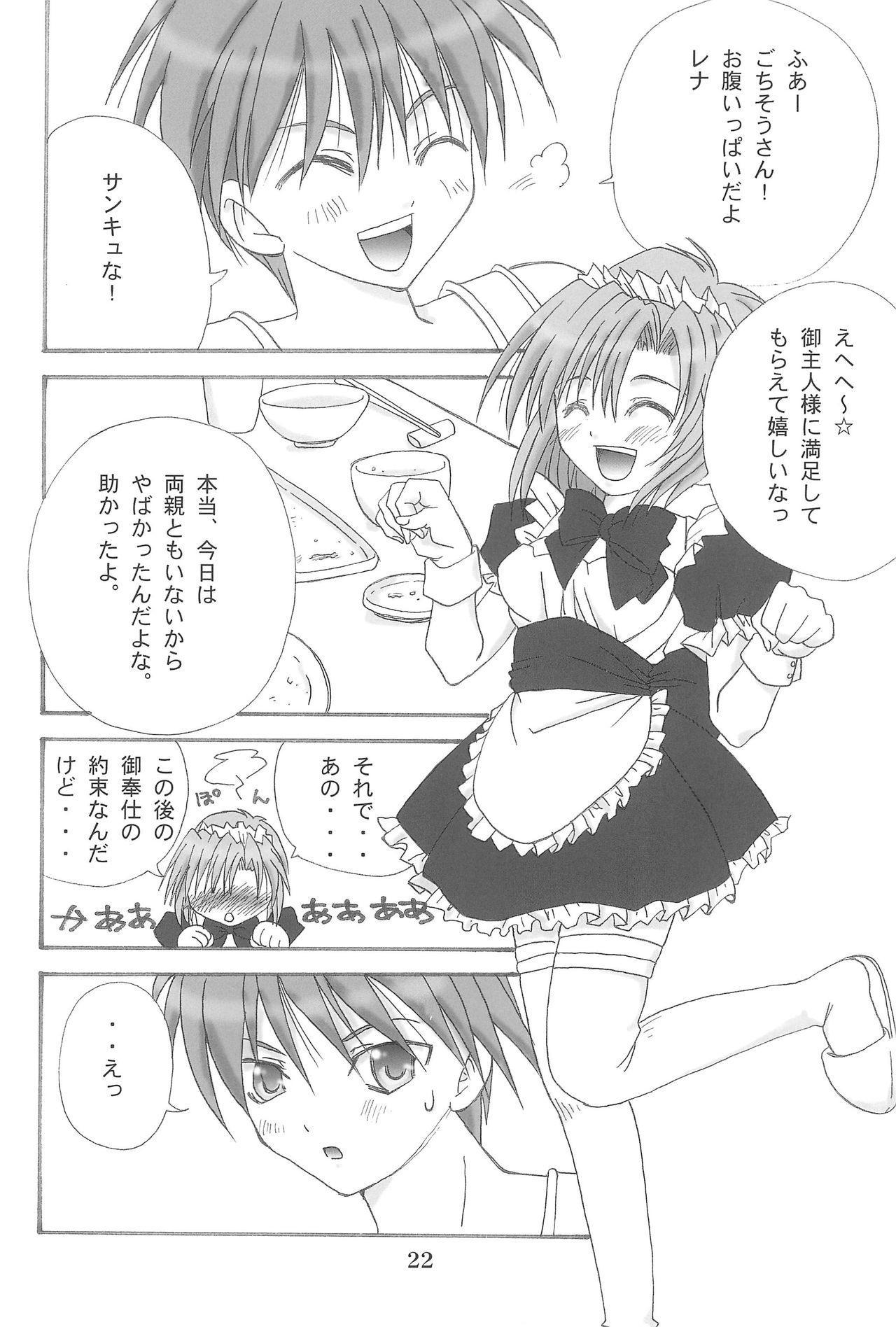 Higurashi ga Naku Mae ni 23