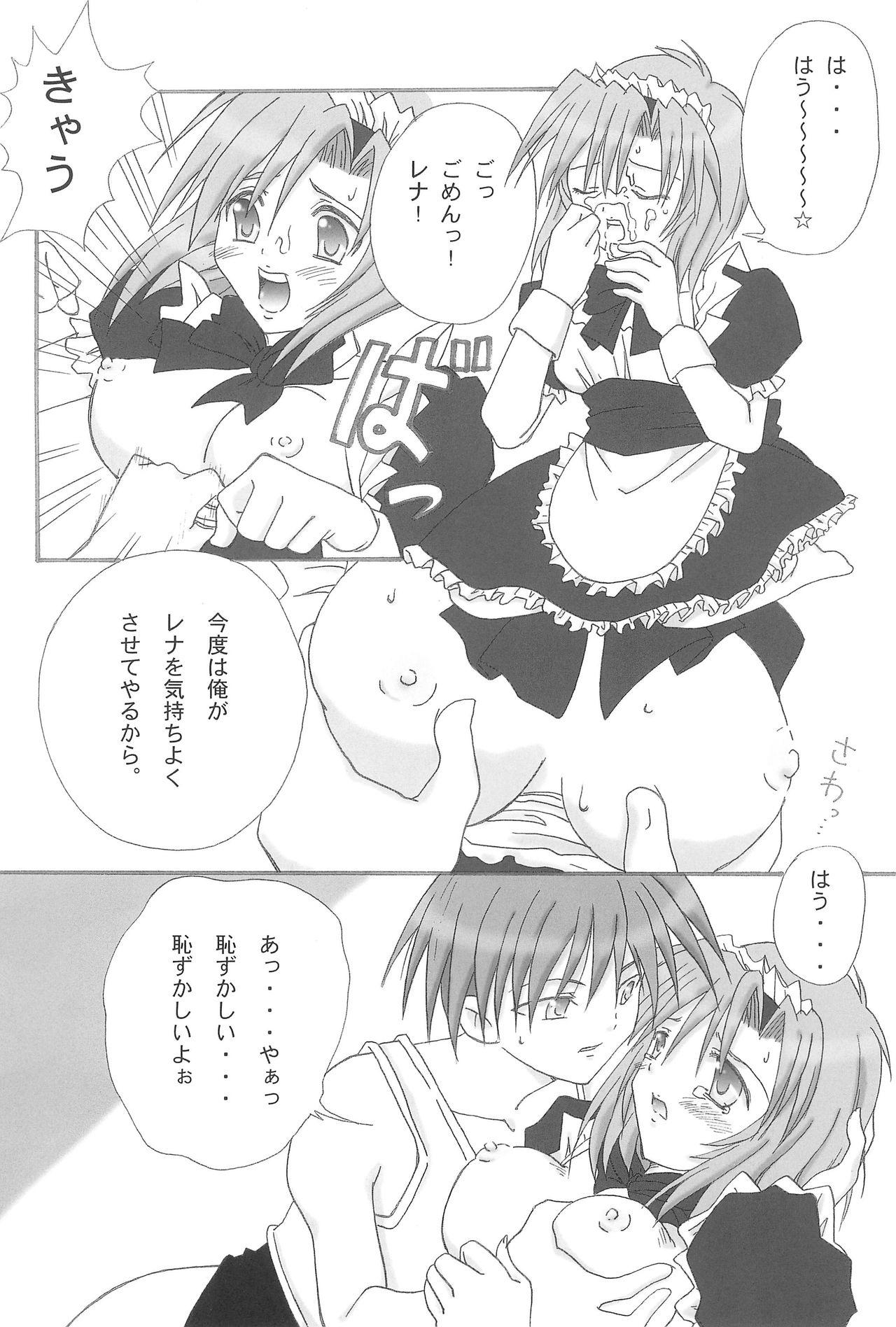 Higurashi ga Naku Mae ni 27