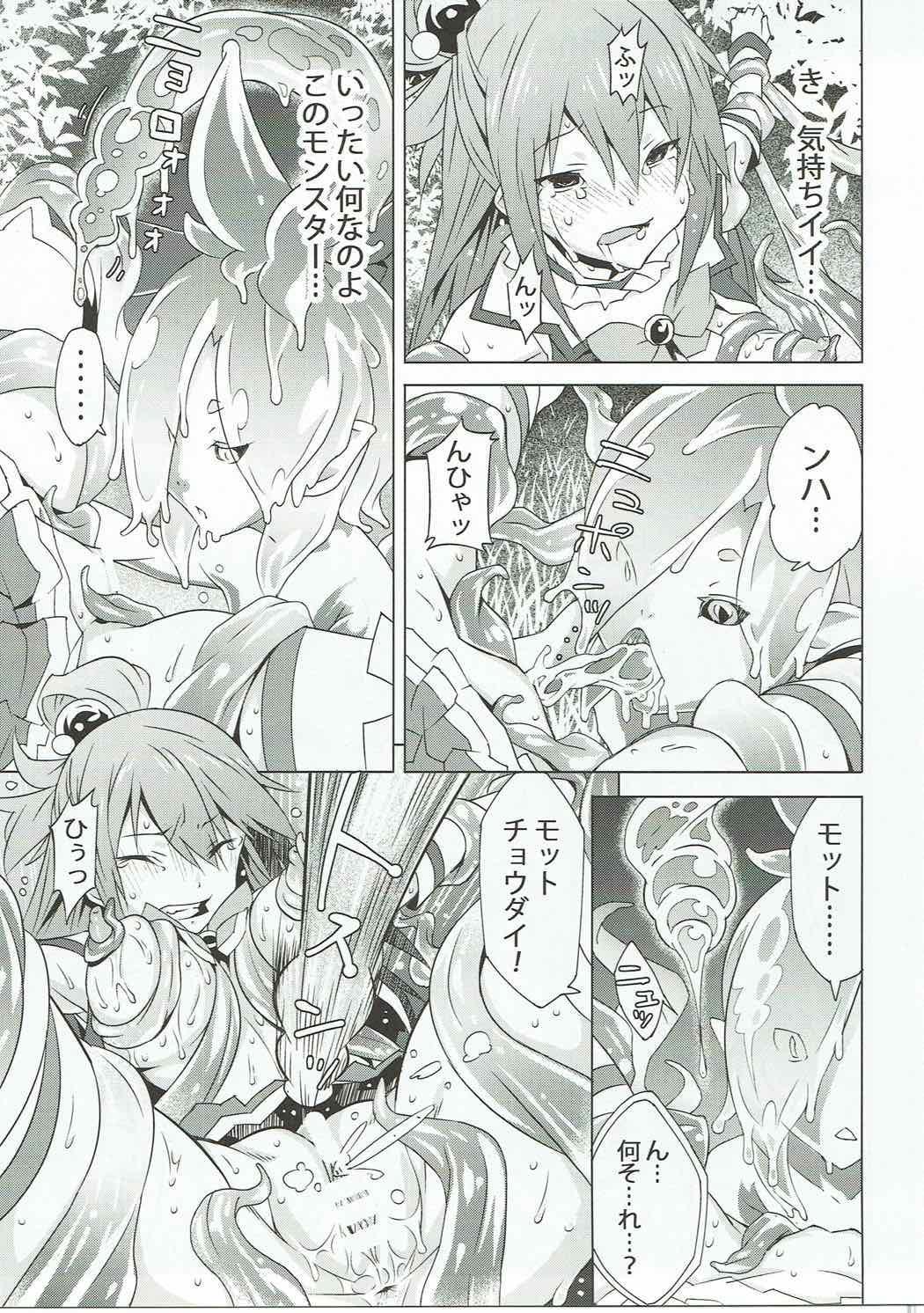 Kono Megami o Uneune Okasu Usui Hon. 11