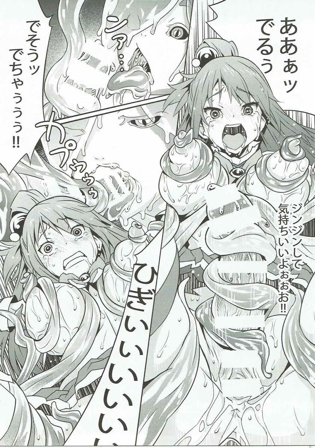 Kono Megami o Uneune Okasu Usui Hon. 15
