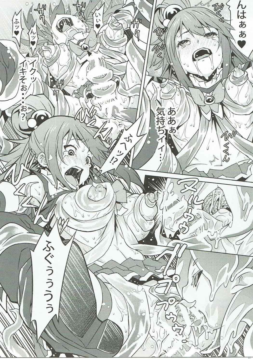 Kono Megami o Uneune Okasu Usui Hon. 21
