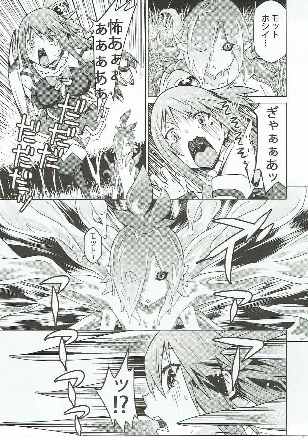 Kono Megami o Uneune Okasu Usui Hon. 5