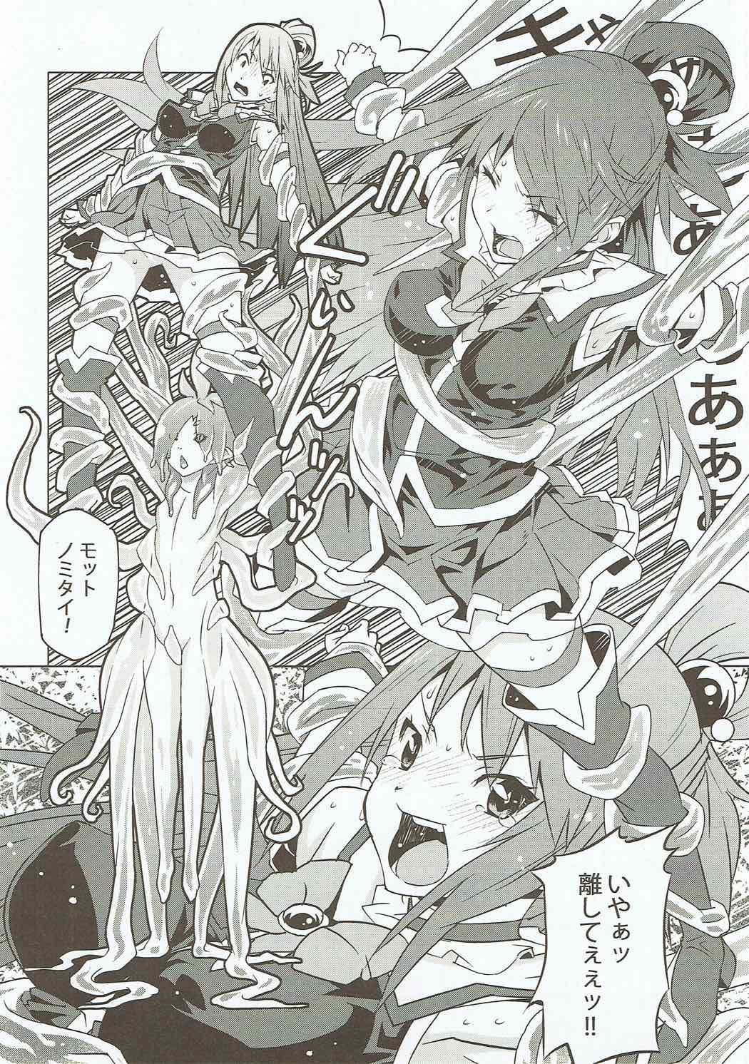Kono Megami o Uneune Okasu Usui Hon. 6