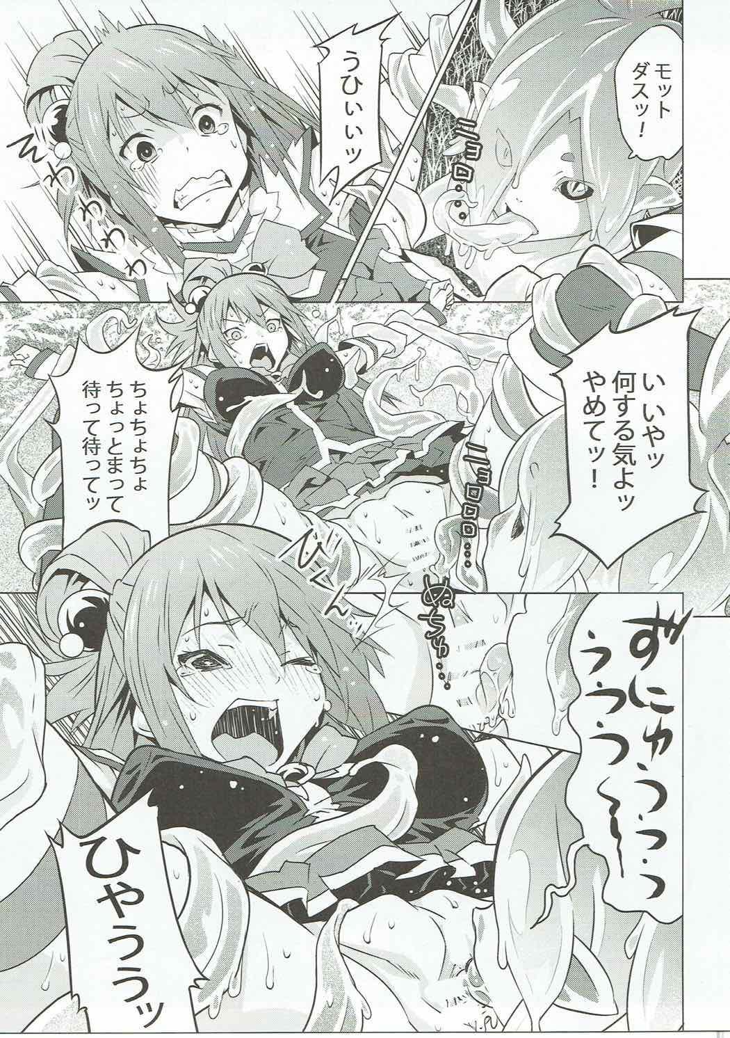 Kono Megami o Uneune Okasu Usui Hon. 7