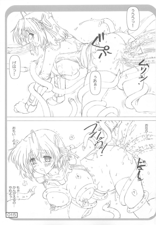 Asaku RO Mite Kara oto Yume Yoyuu Deshita 13