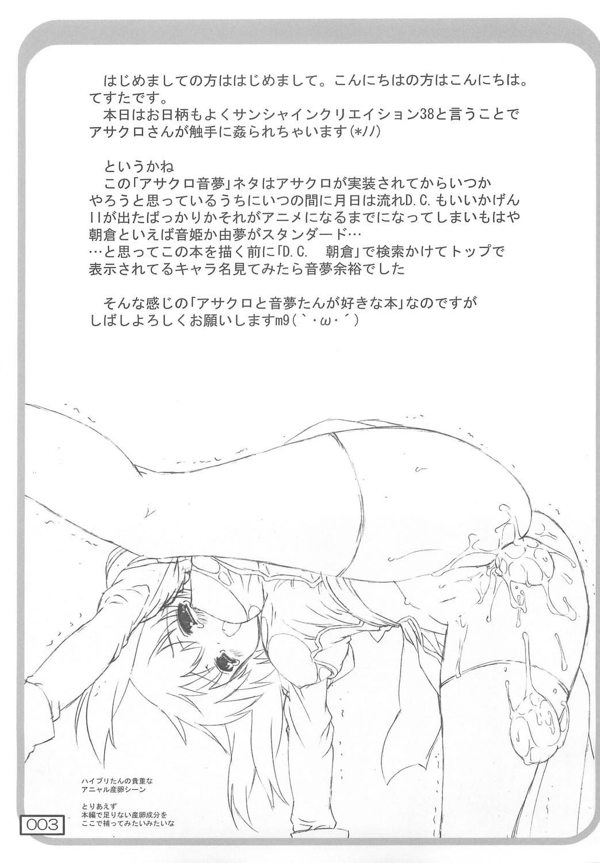 Asaku RO Mite Kara oto Yume Yoyuu Deshita 1