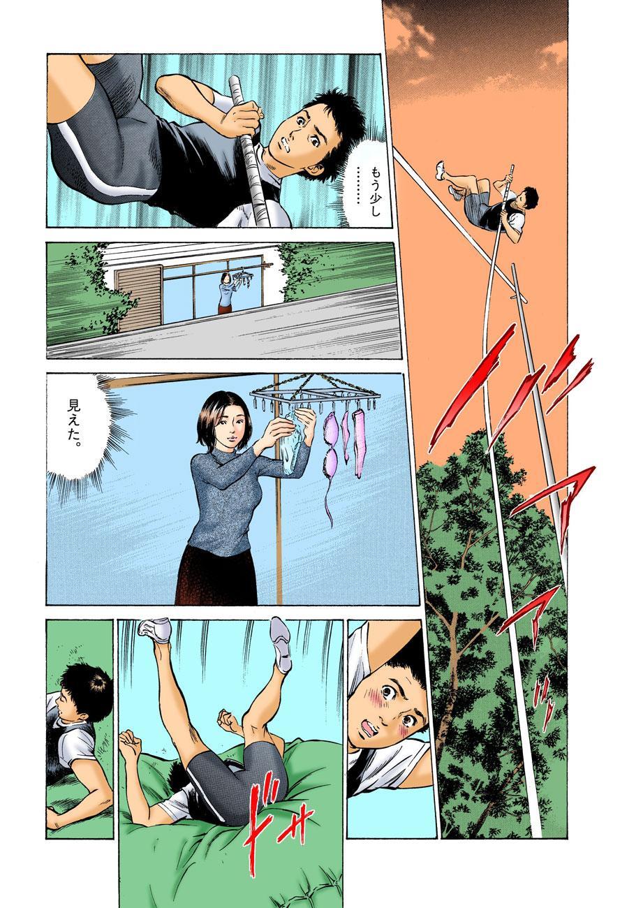 Hontou ni Atta H na Taiken Oshiemasu ULTRA Best 167
