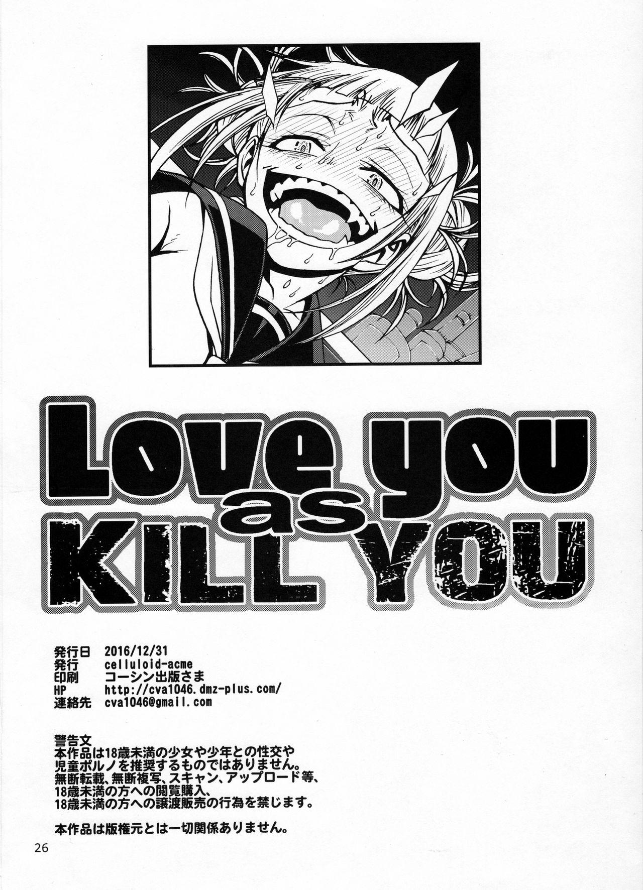 Love you as Kill you 24