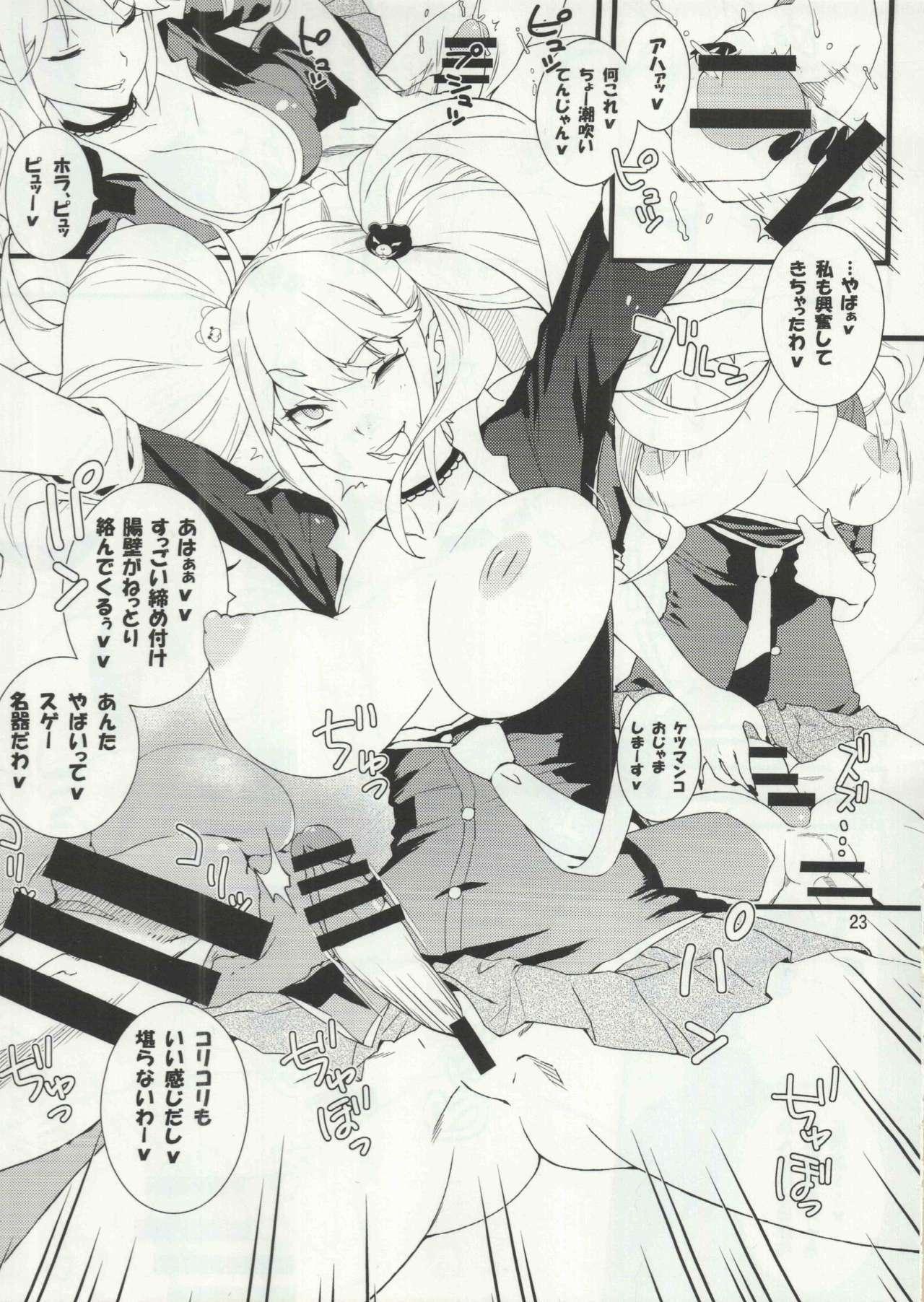 Futanari Onee-san x Otokonoko Cosplayer AV Satsuei Hen Kanzenban 21