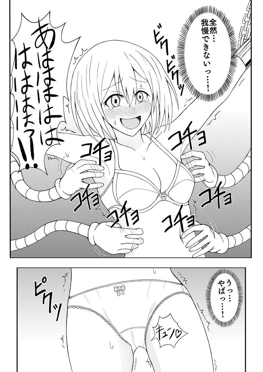 Shoujo Kusuguri Jikken 22