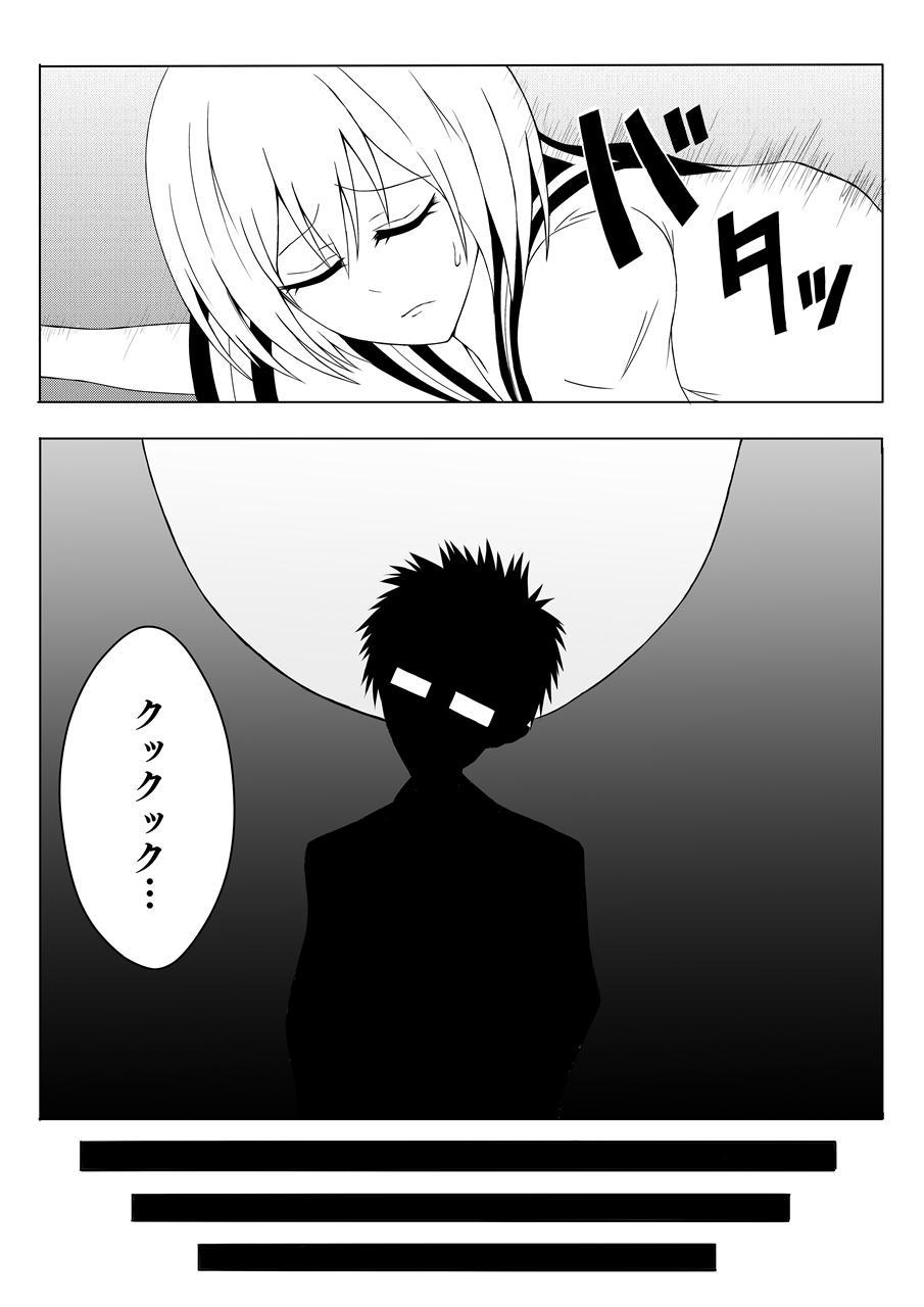 Shoujo Kusuguri Jikken 3