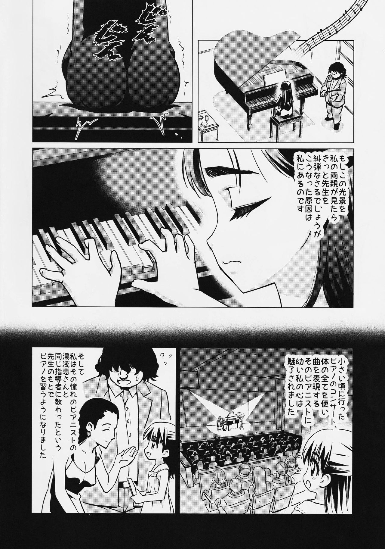 Osanai Kozue no Maso Taibatsu Shigan 2