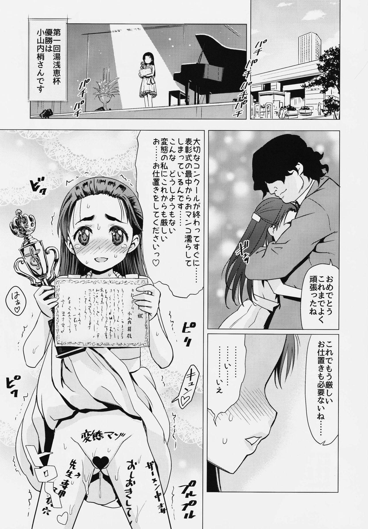 Osanai Kozue no Maso Taibatsu Shigan 31