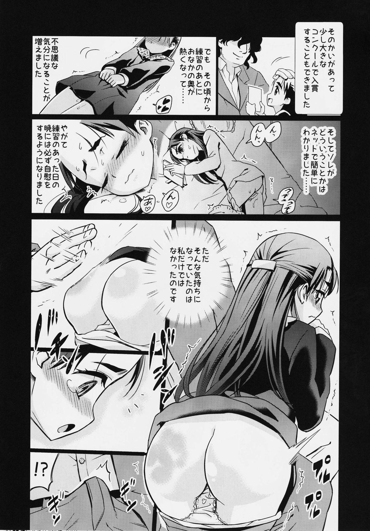 Osanai Kozue no Maso Taibatsu Shigan 5