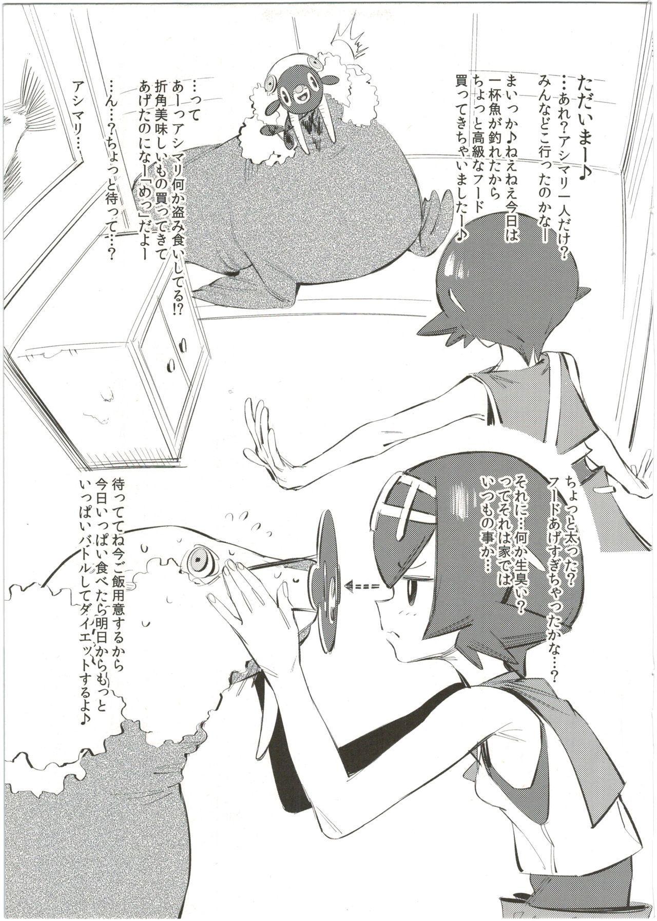 Bouchouritsu Tsuujou no 350% Roto! + α 2