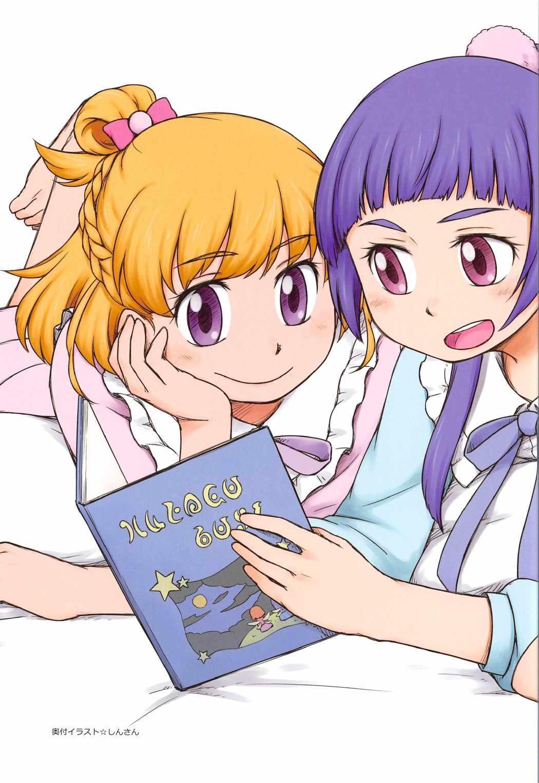 Kanon-chou HibiKana Kyoku 18