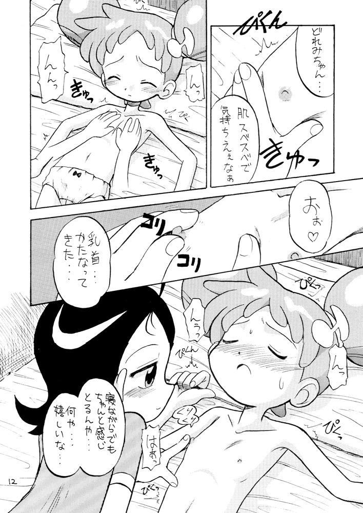 Gekiama 11
