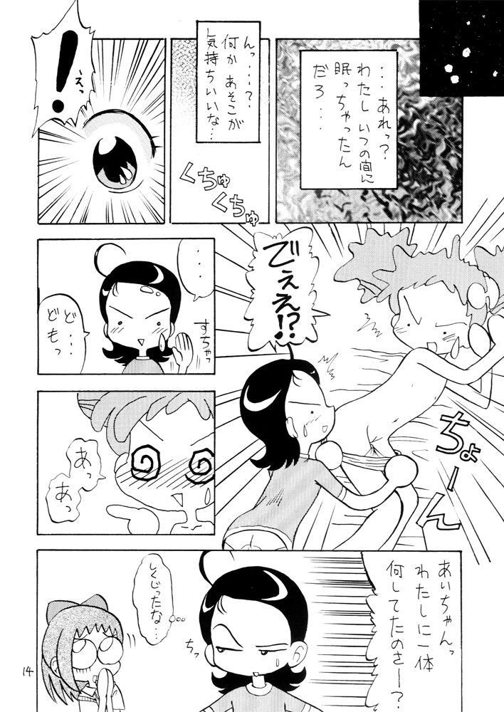 Gekiama 13