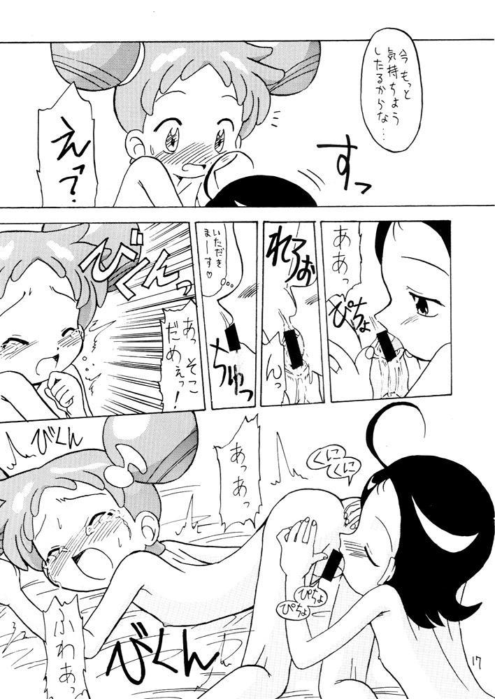 Gekiama 16