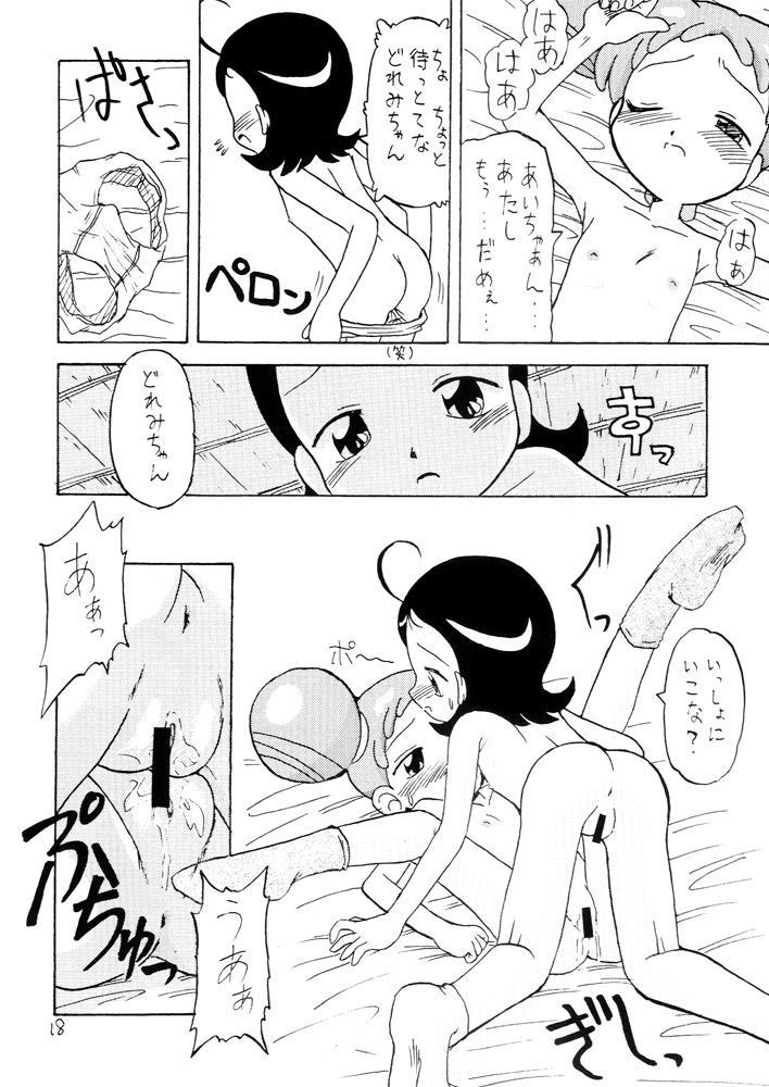 Gekiama 17