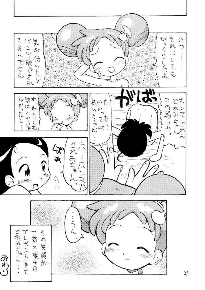 Gekiama 22