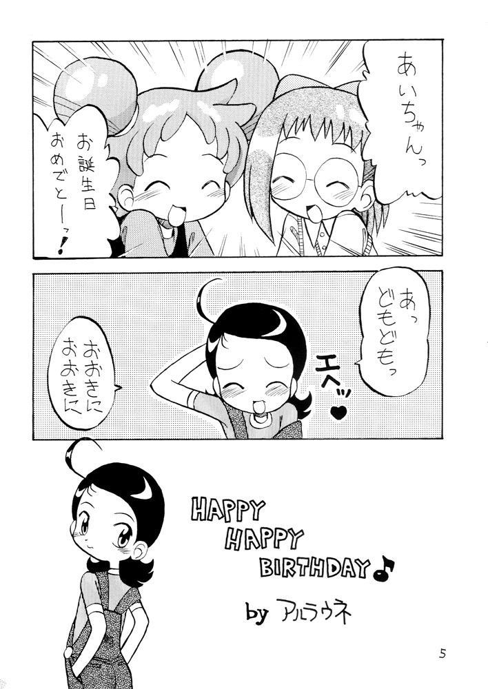 Gekiama 4
