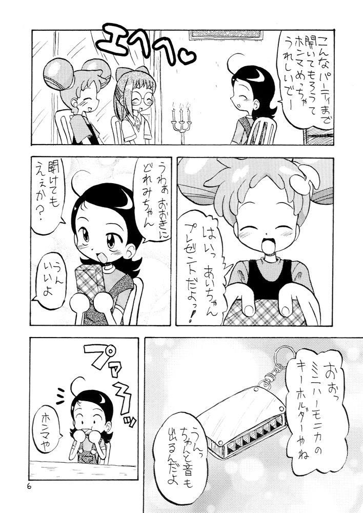 Gekiama 5