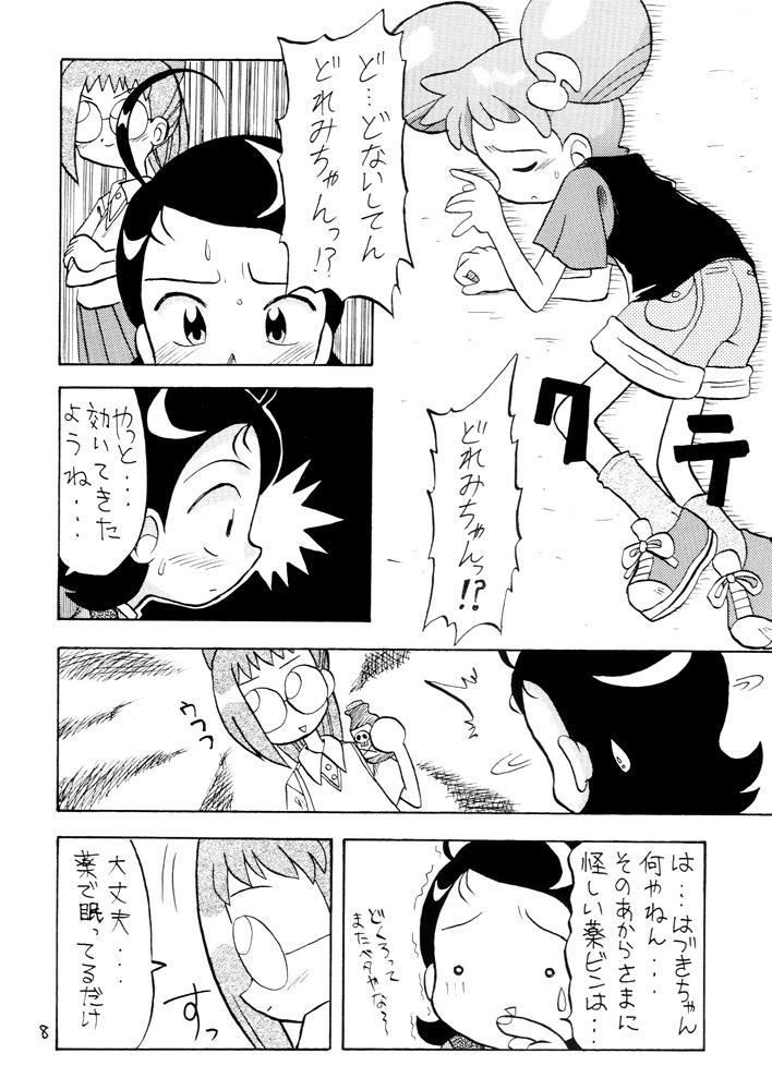 Gekiama 7
