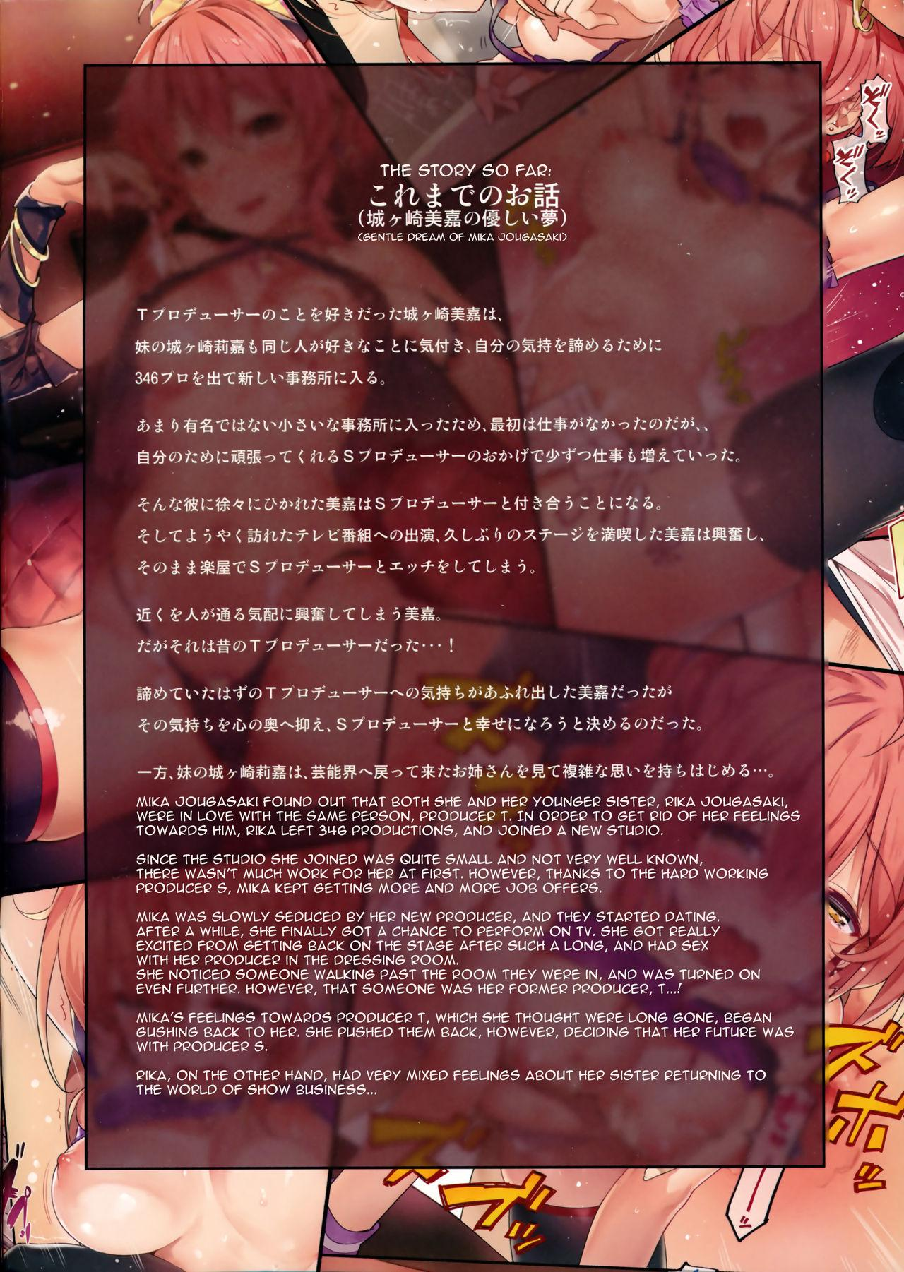 Jougasaki Shimai no Itazura na Yume - Mischievous dream of Jogasaki sisters 1