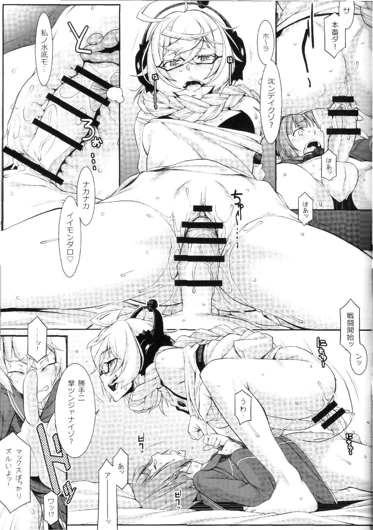 Shuuseki Onee-chan no Heya 8