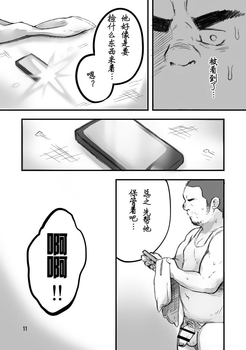 Shounetsu Shisen 11