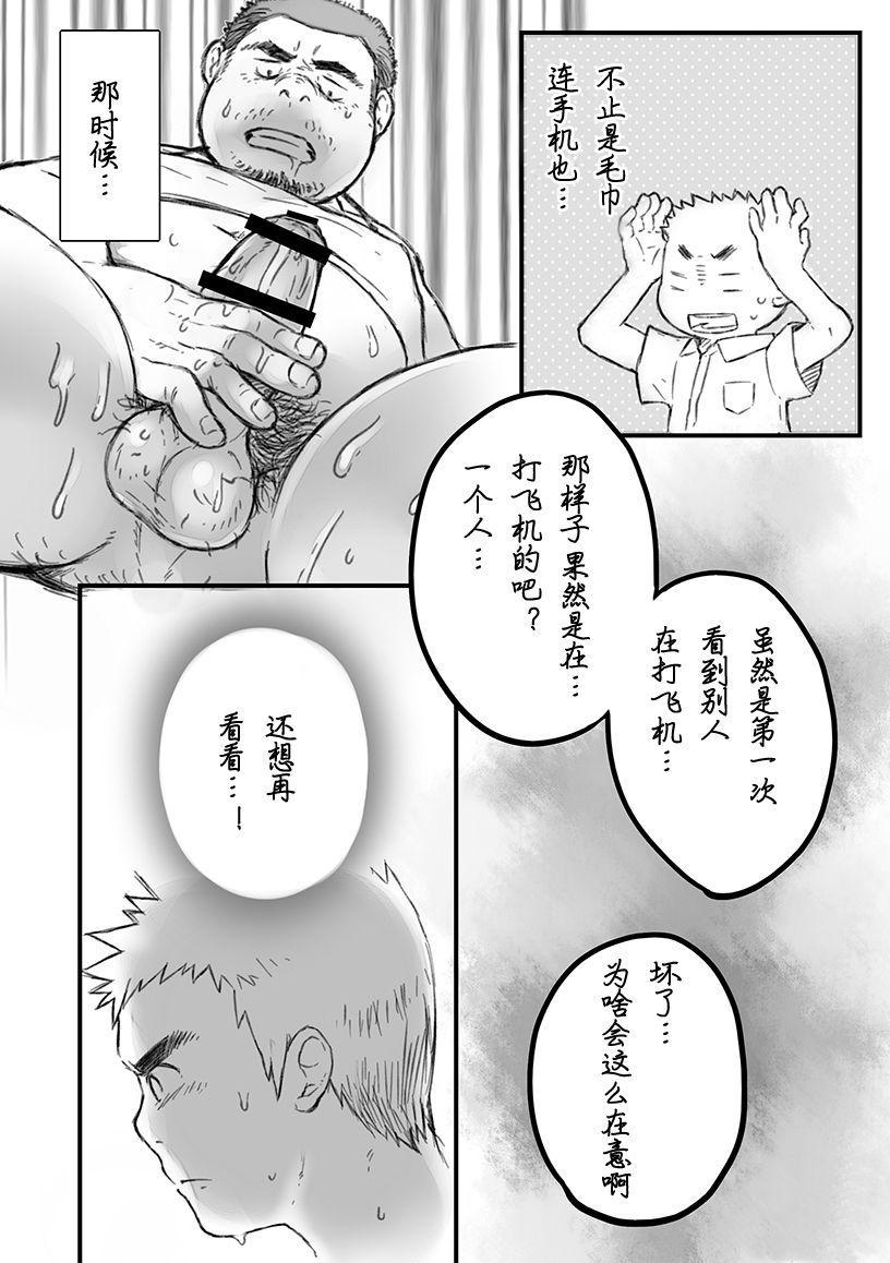 Shounetsu Shisen 12