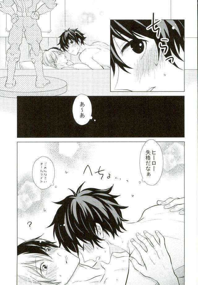 Hero Shikkaku 25