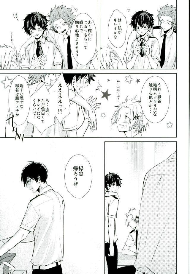Hero Shikkaku 5