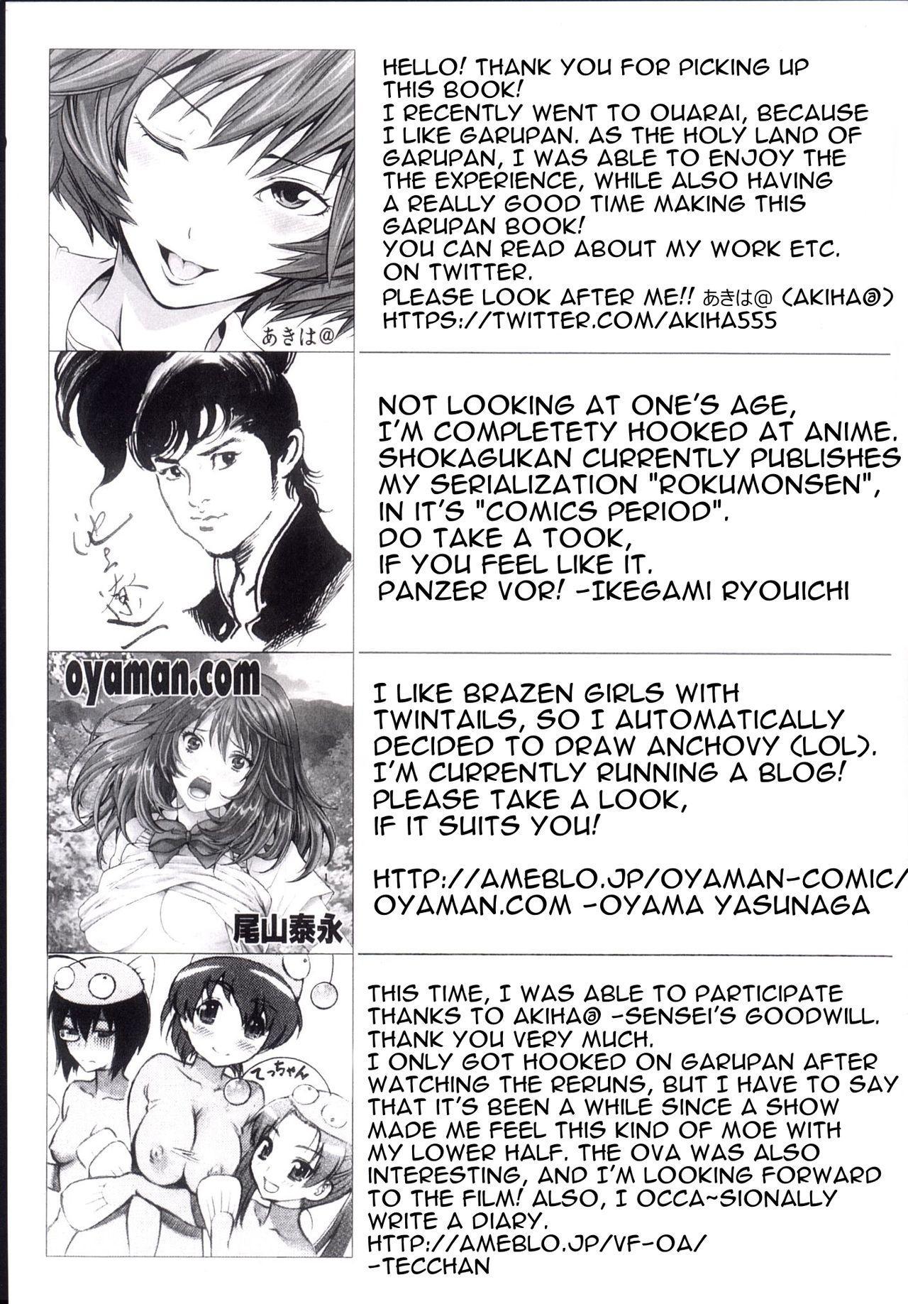 Senshadou no Musumetachi ga Hiwai na Bitch ni Shiagarimashita | The Daughters of The Tank Way Were Finished in Indecent Bitsch. 19