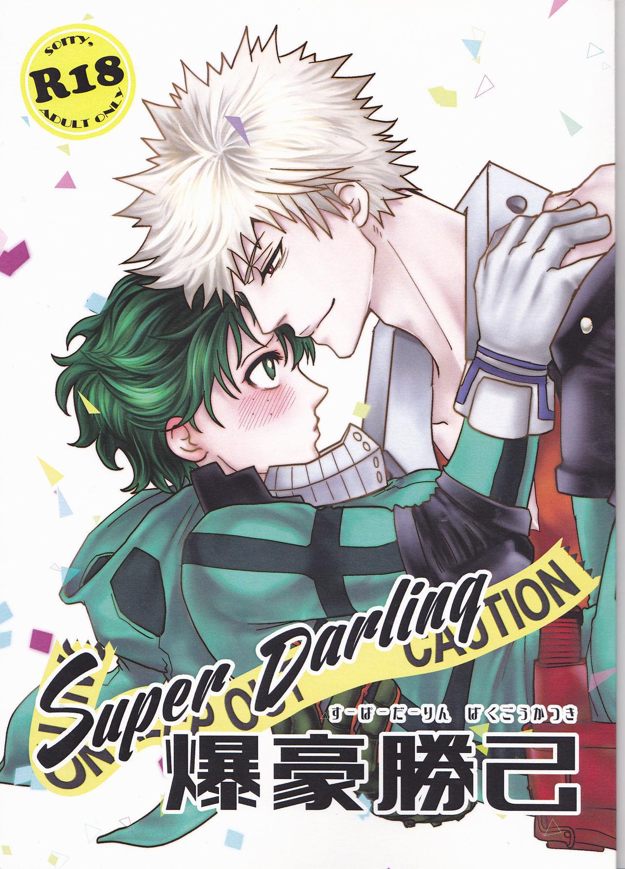 Super Darling Bakugou Katsuki 0