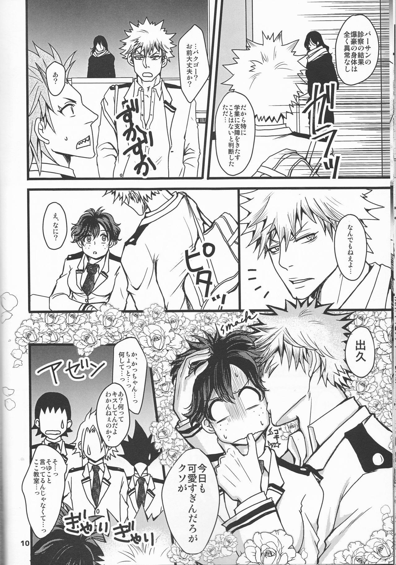 Super Darling Bakugou Katsuki 9