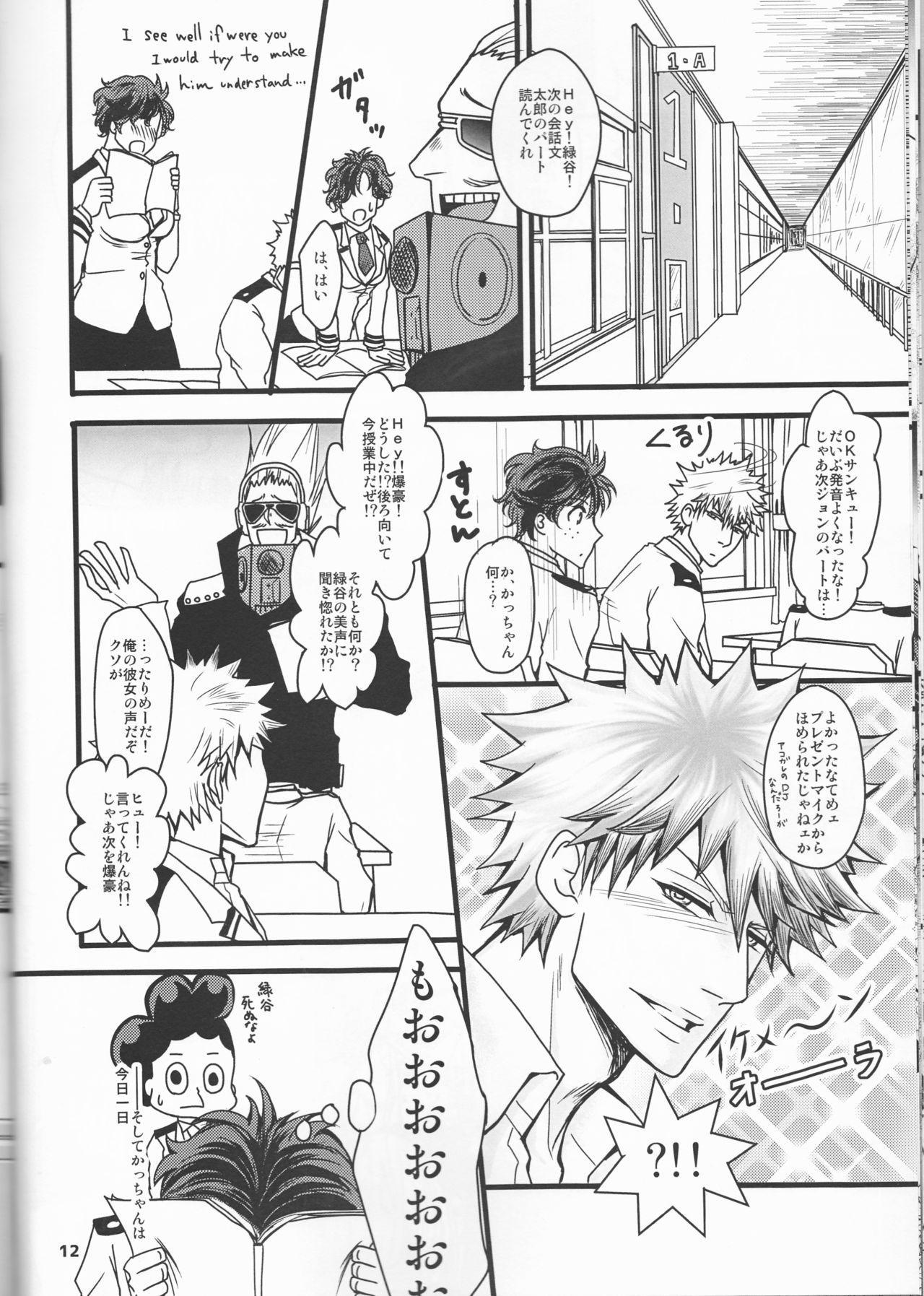 Super Darling Bakugou Katsuki 11