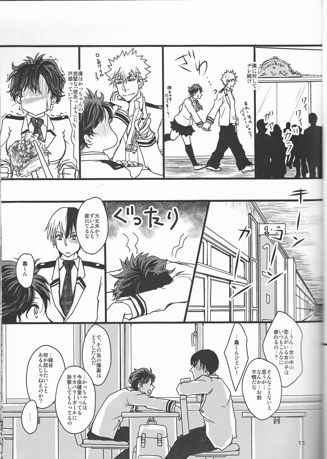 Super Darling Bakugou Katsuki 12