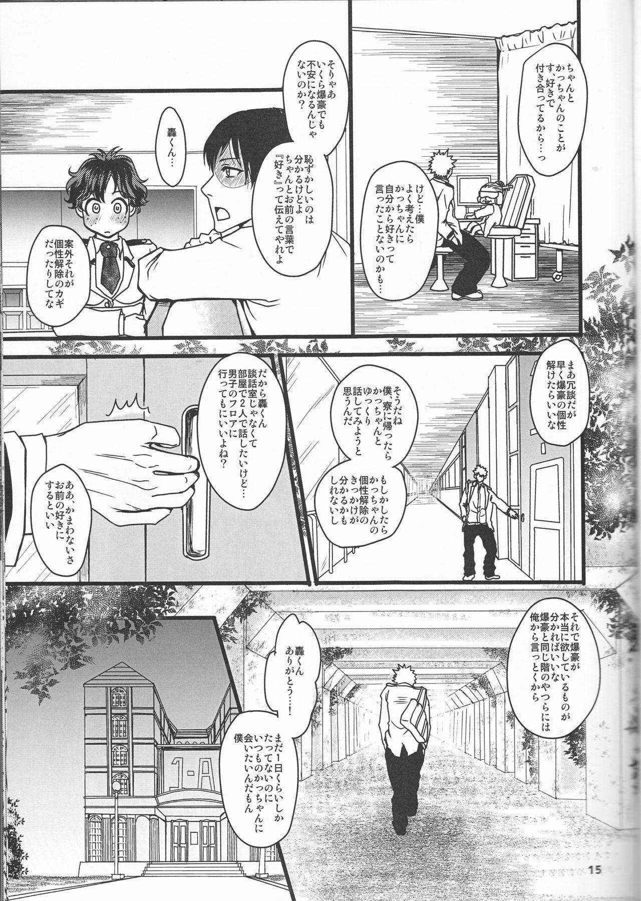 Super Darling Bakugou Katsuki 14
