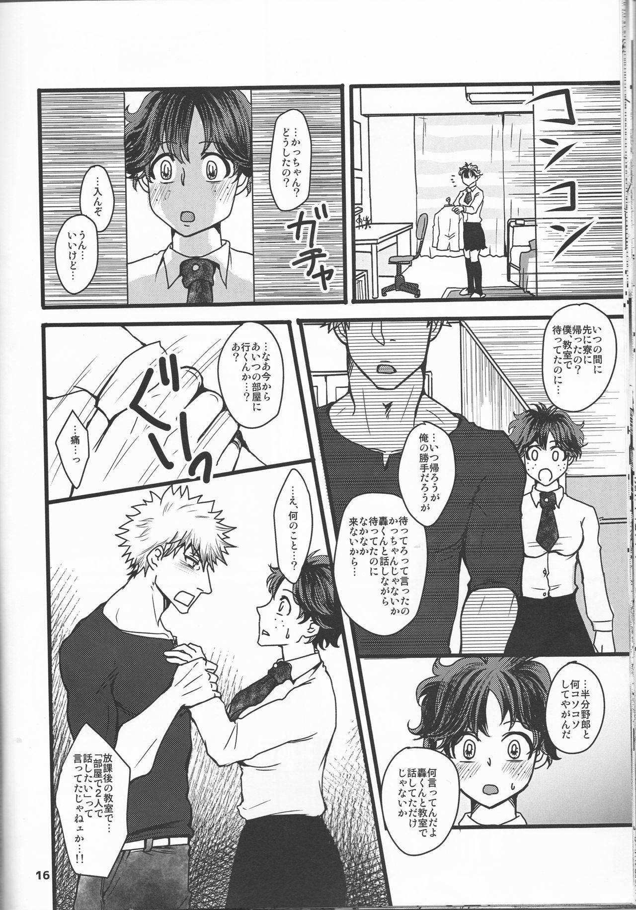 Super Darling Bakugou Katsuki 15