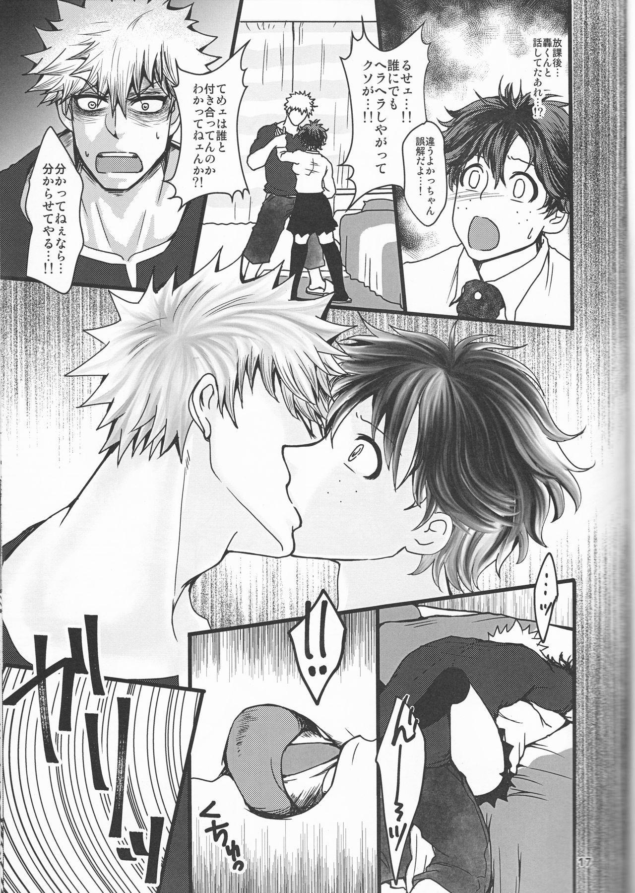 Super Darling Bakugou Katsuki 16