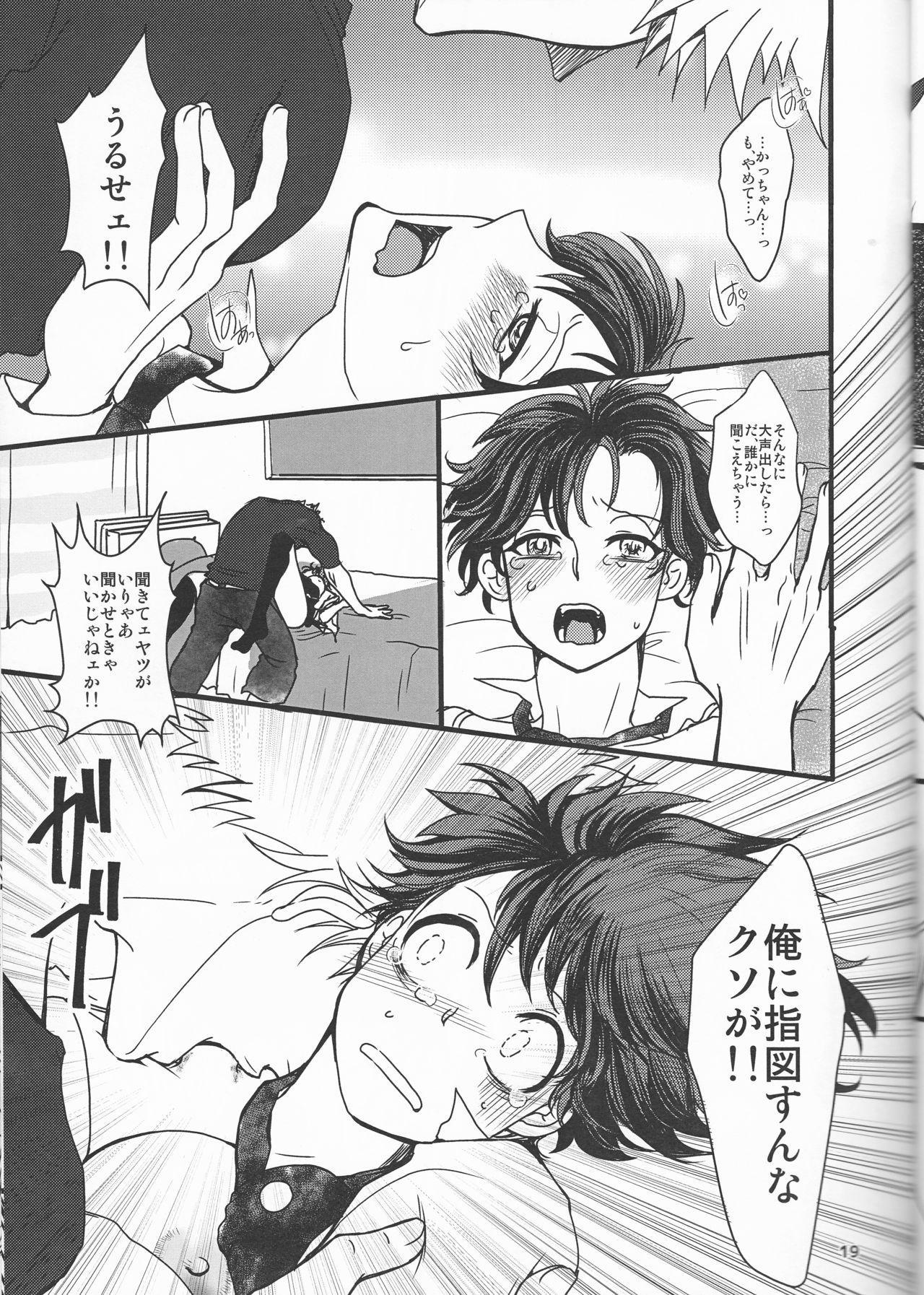 Super Darling Bakugou Katsuki 18