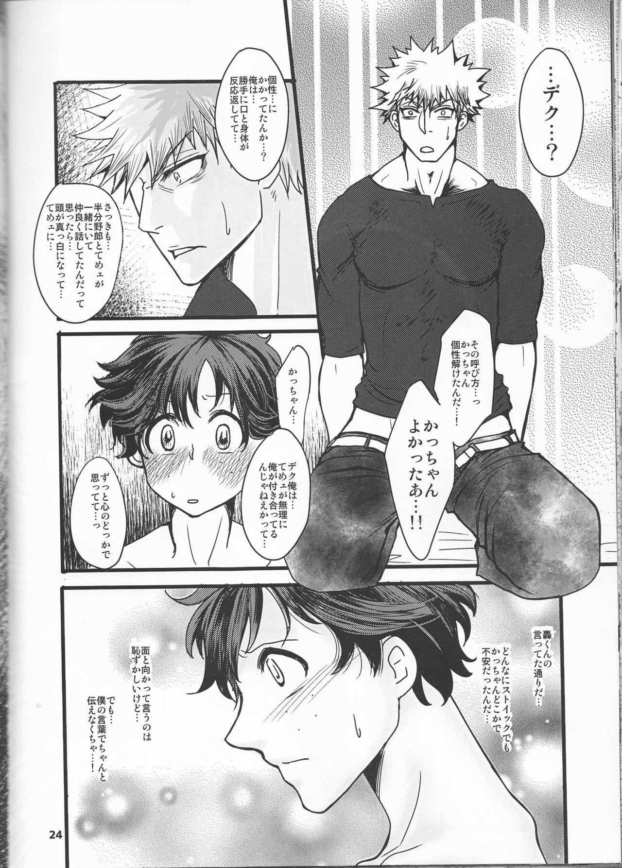 Super Darling Bakugou Katsuki 23