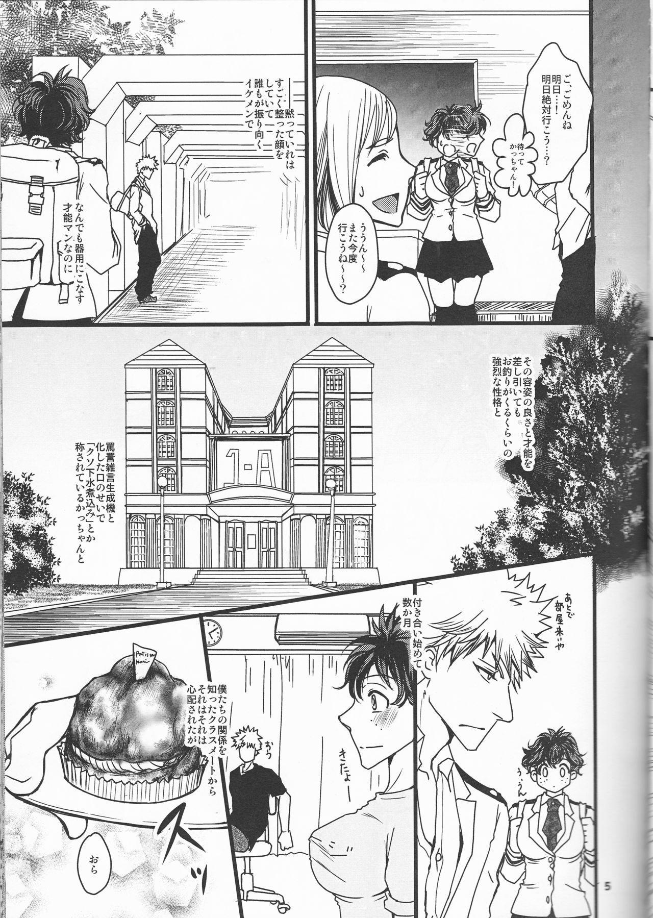 Super Darling Bakugou Katsuki 4