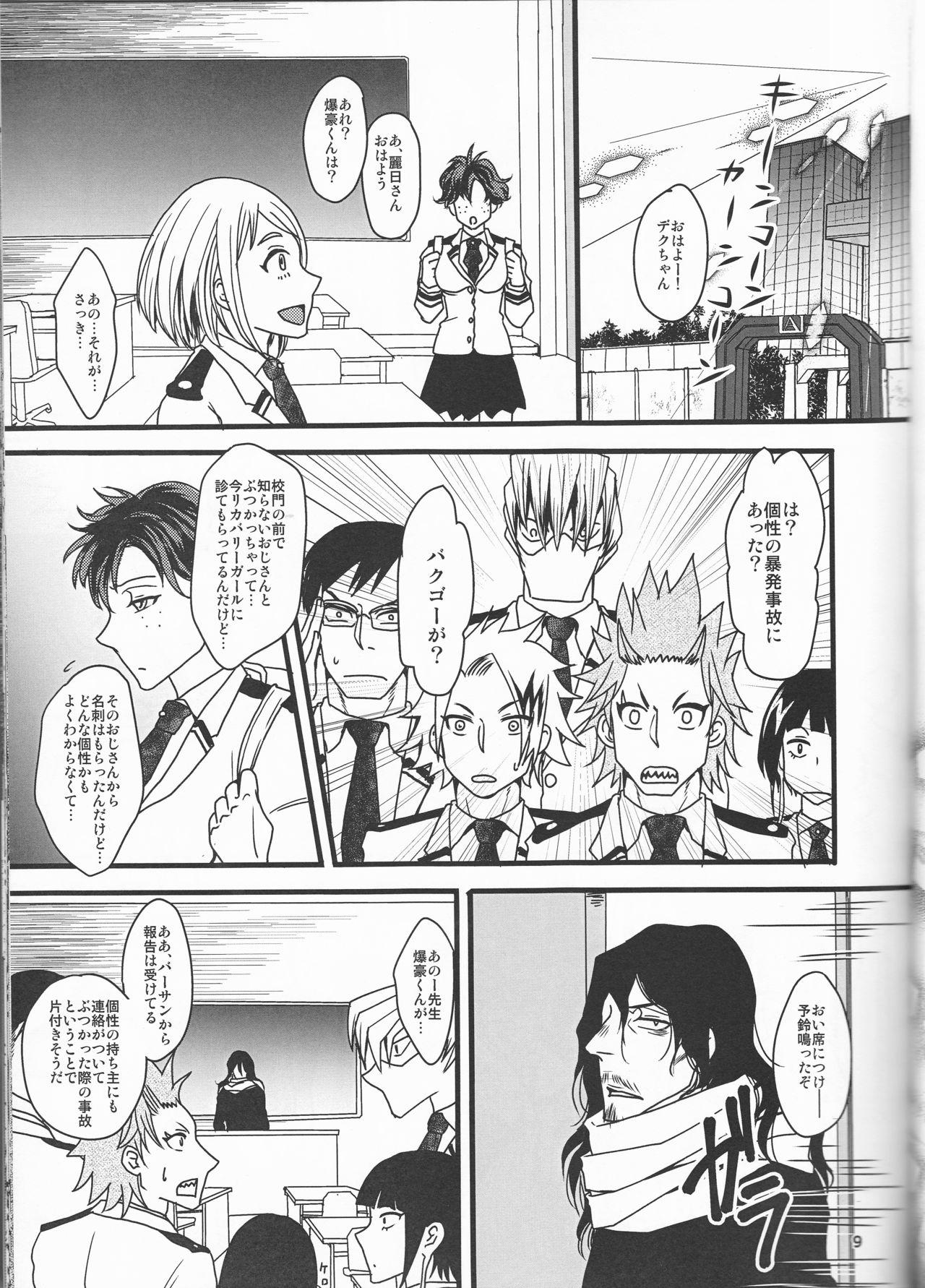 Super Darling Bakugou Katsuki 8