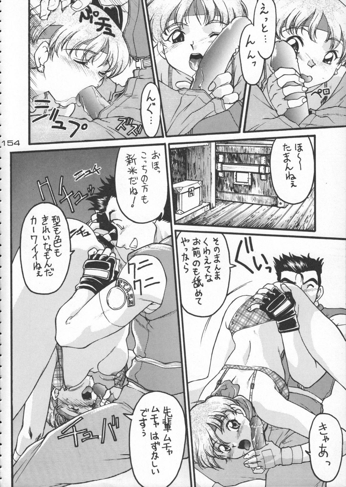 Godzilla vs Curry Aji 154